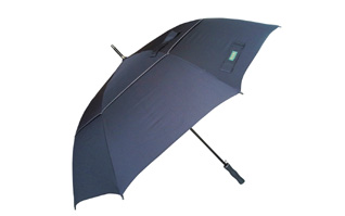 Vale Şemsiyesi Çeşitleri
